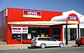 Civic Video Wagga.jpg