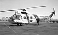 Coast Guard HH-52A, San Francisco 1968 (4605789738).jpg