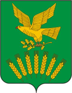 Kuyurgazinsky District - Image: Coat of Arms of Kuyurgaza rayon (Bashkortostan)