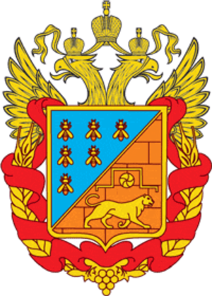 Myasnikovsky District - Image: Coat of Arms of Myasnikovsky rayon (Rostov oblast)