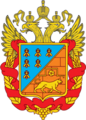 Coat of Arms of Myasnikovsky rayon (Rostov oblast).png