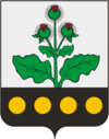 Coat of Arms of Repyovsky rayon (Voronezh oblast).png