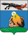 Coat of Arms of Selenginsk (Buryatia) (1846).png