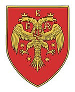 Coat of Arms of the Chernoyevitch dynasty.jpg