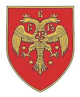 Crnojević noble family Serbian noble family