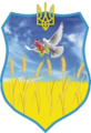 Coat of arms of Tutovychi.png
