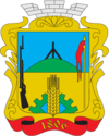 Coats of arms of Bashtanka.png