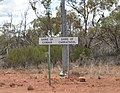 Cobar Carrathool Municipal Border Sign.JPG
