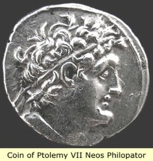 Ptolemy VII Neos Philopator - Gold octadrachm issued by Ptolemy VII