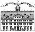 Collegium Carolinum um 1800.jpg