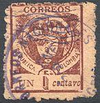 Colombia Cartagena 1899 Sc170.jpg