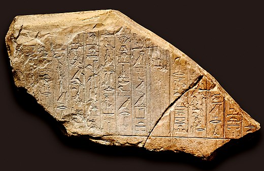 Fragments of Coptos decrees p and q dating to the reign of Neferkauhor, end of the Eighth Dynasty. Coptos decrees p-q Met.jpg