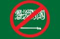 Crossed flag of Saudi Arabia.png