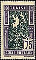 Cultivation of Dates - Stamp - Tunisia 1926.jpg