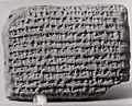 Cuneiform tablet- field lease, archive of Bel-remanni MET ME86 11 98.jpg