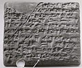 Cuneiform tablet impressed with ring seal- promissory note for barley MET ME86 11 152.jpg