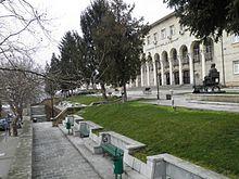 D. A. Tsenov Academy of Economics in Svishtov,Bulgaria.jpg
