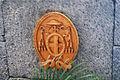 D. José da Costa Nunes, brasão de armas existente no túmulo existente na Igreja de Nossa Senhora da Candelária, concelho da Madalena do Pico, ilha do Pico, Açores, Portugal.JPG