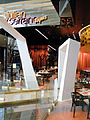DSC33300, Aria Resort and Casino, Las Vegas, Nevada, USA (8035998257).jpg