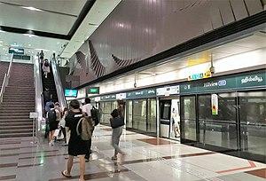 Hillview MRT station - Wikipedia
