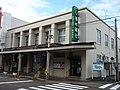 Daishi Bank Kamo Branch.jpg