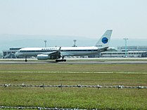 Dalavia Tupolev Tu-214 MYDC0117.jpg