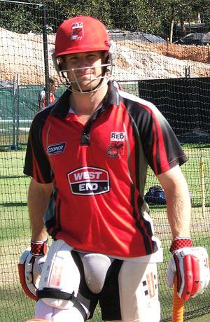 Daniel Harris (cricketer) - Image: Daniel Harris
