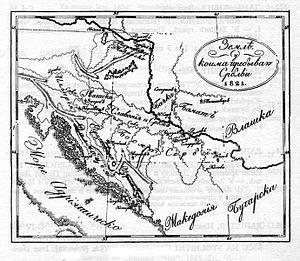 Dimitrije Davidović - Image: Davidovic map 1821
