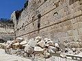 Davidson Center - Jerusalem Archaeological Park - The Western Wall overground 2.jpg