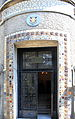 Dawna ambasada Francji w Cetinje 03.jpg