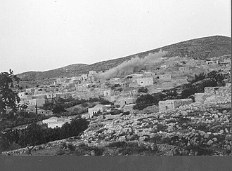 Dayr Aban - Houses being blown up by the Harel Brigade October 1948
