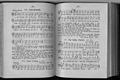 De Schauenburg Allgemeines Deutsches Kommersbuch 121.jpg