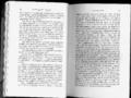 De Wilhelm Hauff Bd 3 021.png
