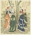 De zeven wijsgeren van het bamboe bos Chikurin shichiken (titel op object) Een serie van tien prenten van beroemde nummers voor de Katsushika dichtersvereniging (serietitel) Katsushikaren meisû jûban (serietitel op ob, RP-P-1958-403.jpg