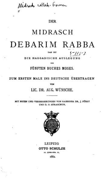 File:DebarimRabbaGermanWuensche.djvu