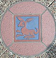 Decorative Tile with Rabbit in Squircle at Visitor Center.jpg
