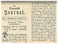 Den Dramatiske Journal 1771.jpg