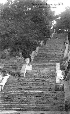 Depaldo Stairs - Image: Depaldo stone stairs