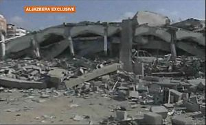 English: Civilian buildings destroyed by Israe...