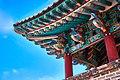 Detail Of Korean Architecture (175102641).jpeg