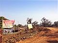 Dewanbahali, Mayurbhanj district, Odisha.jpg