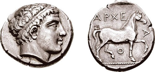 Didrachm of Archelaos I King of Macedonia