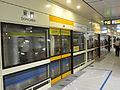 Dongmen Station Platform 1.JPG