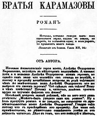 First page from The Russian Messenger.