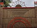 DurgaPujaKolkata422020.jpg