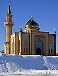 Dzerzhinsk. City Mosque.jpg