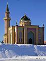 Dzerzhinsk. City Mosque.jpg