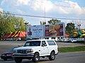 E9032-Bloomington-Dalai-Lama-billboard.jpg