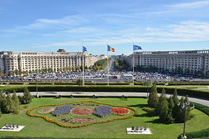 Palace of the Parliament - Image: EPP Congress 2361 (8096737560)