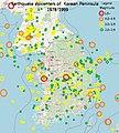 Earthquake map in Korea 1978-1999.jpg